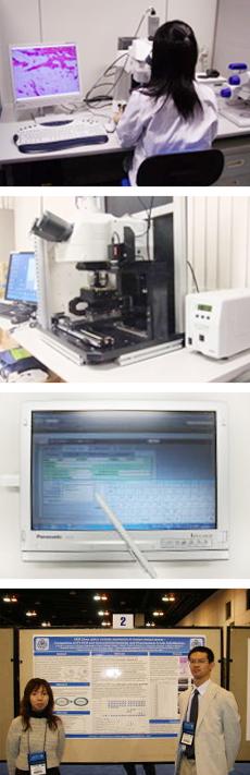 臨床現場ニーズに応えるシステム研究などで総合検査システムの実現する、医学系分野におけるワンストップサービス